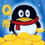 QQ: China's New Virtual Coin of the Realm?
